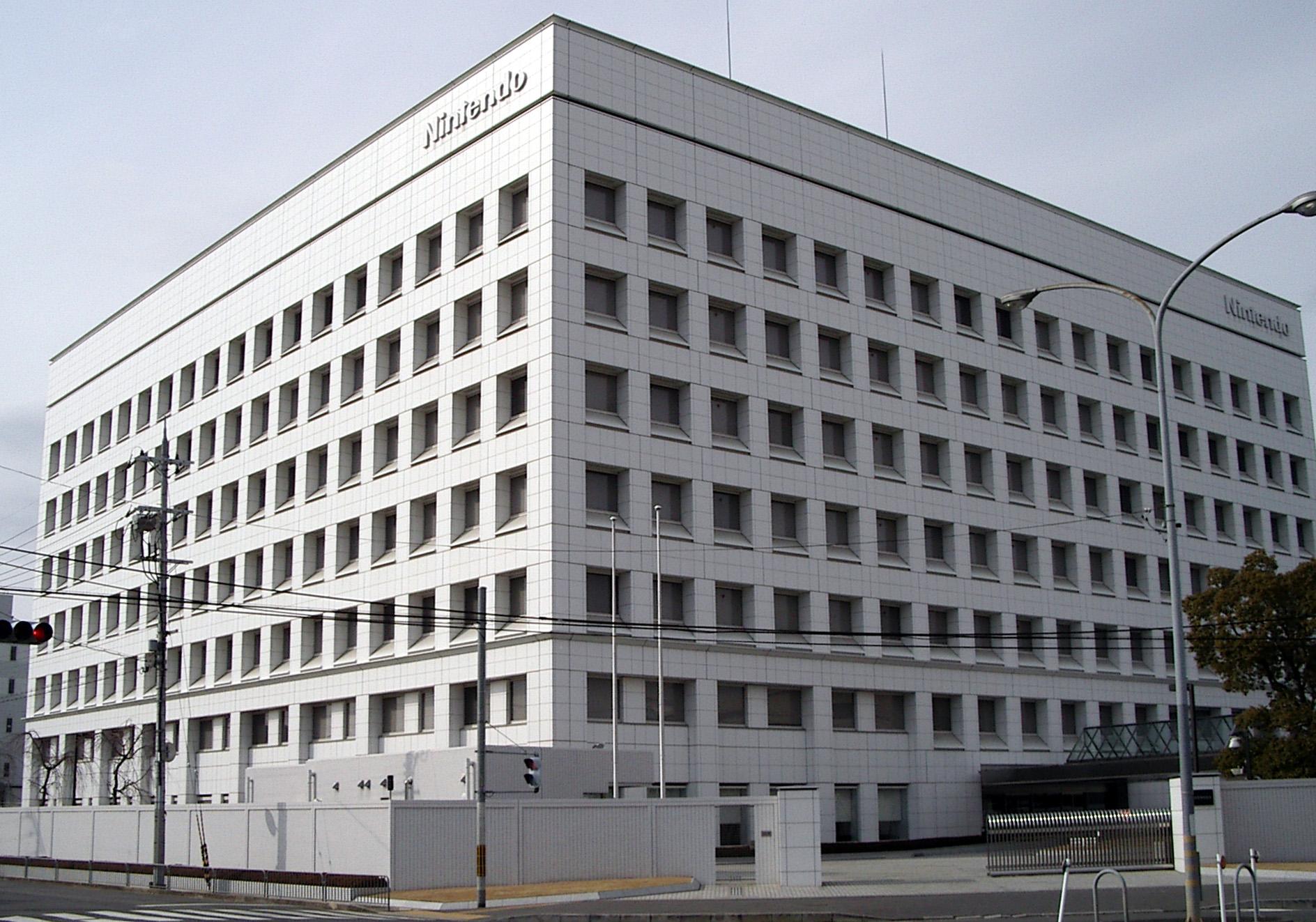 Nintendo HQ